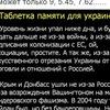 Украина против ЕС!!! #Майдан #СтопЕС