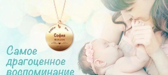 метаболические лекарства для новорожденных