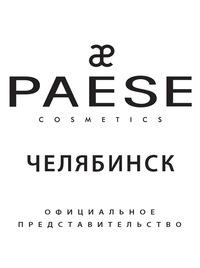 Paese косметика челябинск