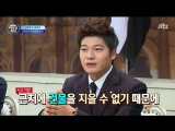 Abnormal Summit (Non-Summit/비정상회담) Ep.78 [Korean]