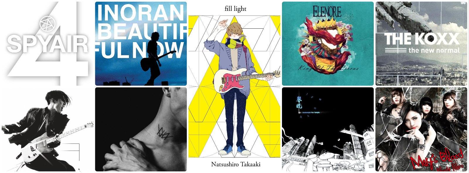 альбом года азия 2015