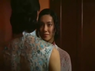 Одинокий Цветок Любви / Love's Lone Flower / Gu Lian Hua - Solo Por Ti