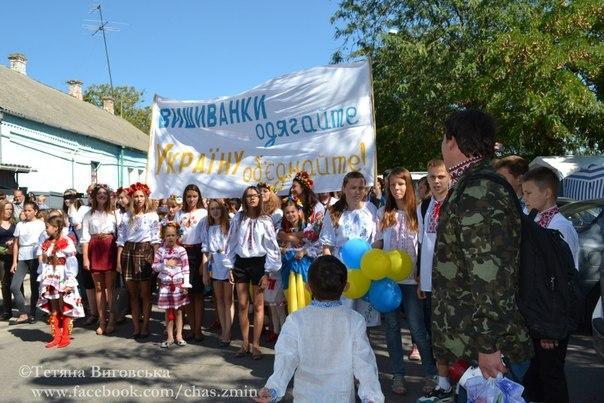 V Білоцерківський Парад Вишиванок 57zo_72LR6E