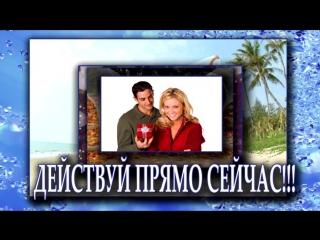 Презентация  группы Знакомства, секреты общения, замужество. ПРИСОЕДИНЯЙСЯ