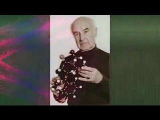 Роберт Антон Уилсон по поводу Ускорения к 2012-му году