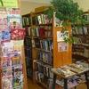 Zavokzalnaya Biblioteka-Filial