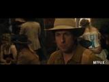 Нелепая шестёрка (2015) - Трейлер [720p]