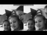 «Мои фото» под музыку Новий канал - Супермодель по-українськи 2. Picrolla