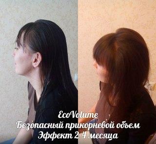 Прикорневой объем волос эковолюм отзывы