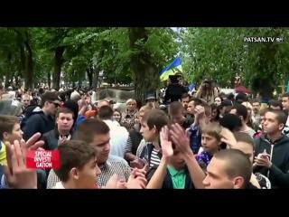 Украина. Маски Революции. HD. РУССКИЙ ПЕРЕВОД СУБТИТРЫ!