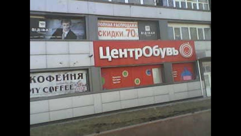 MOV_0000179