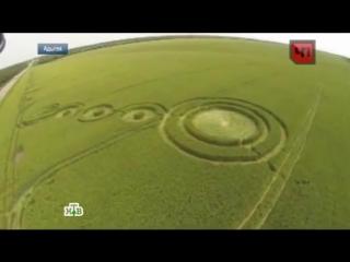 Откуда появились загадочные круги на поле в Адыгее - YouTube