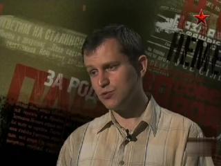 Партизаны против Вермахта (6 серия) (2010)