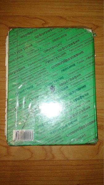 геометрия 7 8 9 класс атанасян учебник решебник