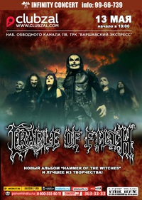 13.05.16 Cradle Of Filth (UK) - Клуб Зал Ожидания / ClubZal (СПб)