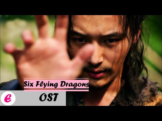 Ha Hyeon Woo 하현우 (국카스텐) - Muiiya 무이이야 (Rock Ver.) - Six Flying Dragons 육룡이 나르샤 OST Part.4