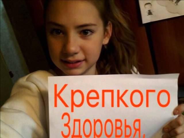 С новым 2016 годом Антон Гуляев и Дарья Циберкина!