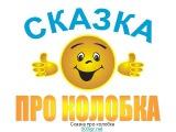Колобок - 1936  Советский детский мультфильм