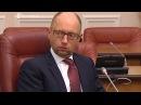 28 августа 2014 Прем'єр міністр Арсеній Яценюк хоче скликати засідання Ради безпеки ООН