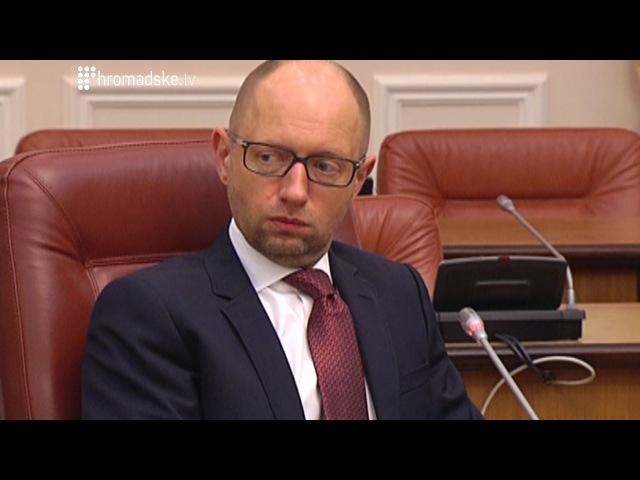 28 августа 2014 Прем'єр-міністр Арсеній Яценюк хоче скликати засідання Ради безпеки ООН