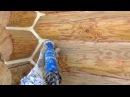 Утепление деревянного дома по технологии «Теплый шов» герметиками Акцент