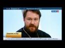 Учение о всеобщем спасении осуждено на 5 ом ВС митр Иларион Алфеев