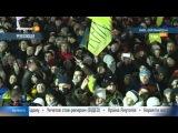 Евромайдан Ляпис Трубецкой 07.12.2013