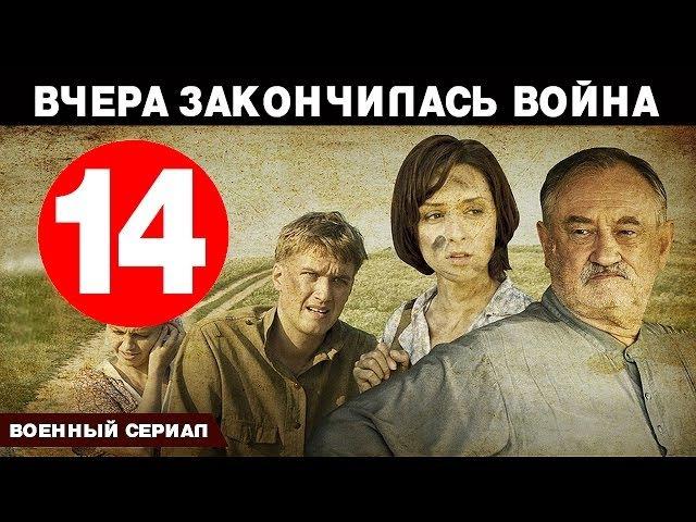 Молодая гвардия фильм 1 серия 2015 смотреть онлайн