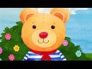 My Teddy Bear | Super Simple Songs