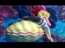 Барби жизнь в доме мечты | 1 сезон 17 серия Пляж сокровищ