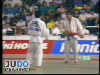 JUDO 1995 World Championships: Toshihiko Koga 古賀 稔彦 (JPN) - Joaquin Ruiz (ESP)