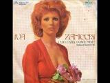 93) Sanremo 1974г-IVA ZANICCHI-CIAO CARA COME STAI-Привет,дорогая,как поживаешь-1 место