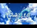 Падшая с Небес опенинг (Sora no Otoshimono Forte)