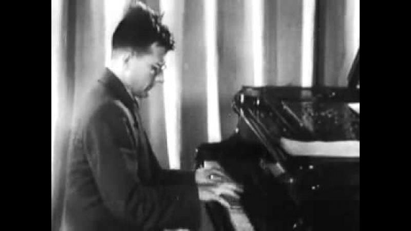 Шостакович Д. исполняет фрагмент 7-й симфонии