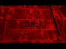 Семья. Фильм о Рамзане Кадырове, которого Путин называет сыном Открытая Россия