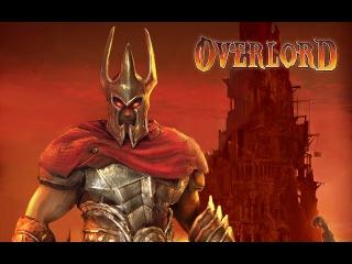 Overlord Игрофильм