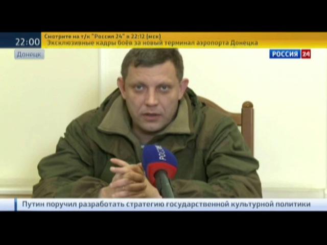 Ложь путинских террористов на Донбассе