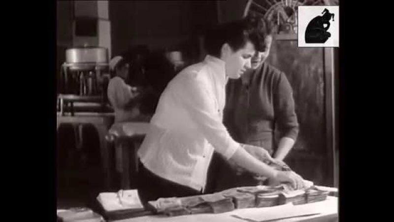 Макіївка 1957 Винзавод