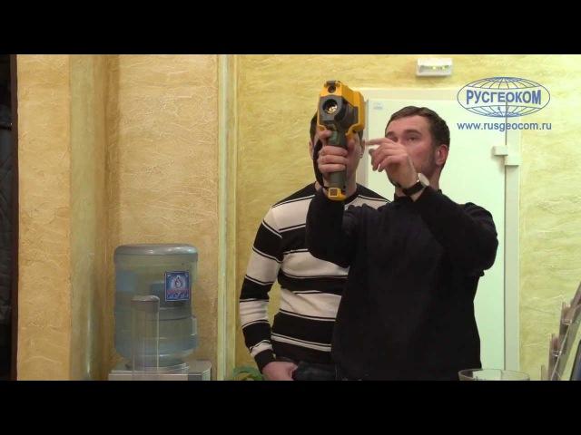 Обследование тепловизором - Тепловизор Fluke