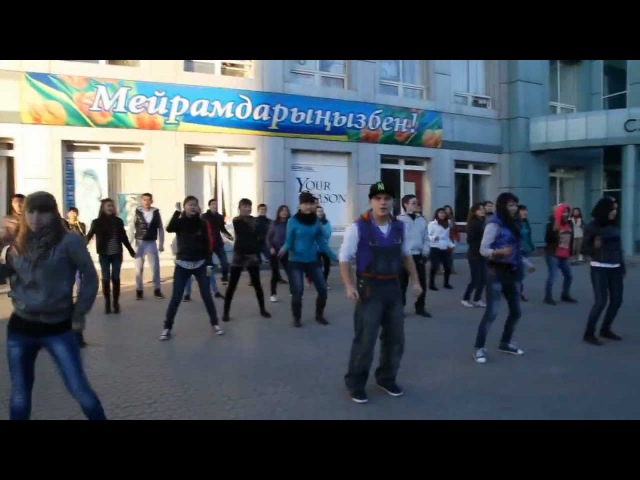 Oppa, Gangnam Style флэшмоб в У-Ка yk.kz