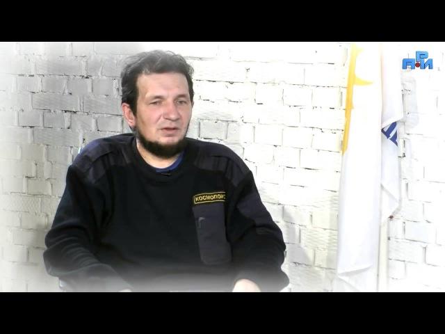 'Древо Жизни' В гостях Чернобров Вадим