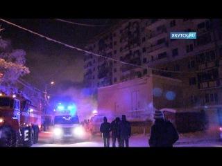 Более пятидесяти человек эвакуировали из-за пожара в жилом доме в Якутске