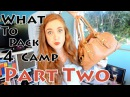 WHAT TO PACK FOR CAMP ~ PART TWO Caito Taylo