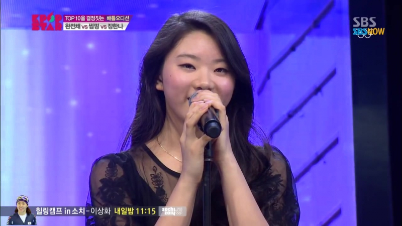 K POP STAR3 ROUND5 Jang Hanna Like That Time When I Sent Yo With Smile