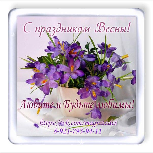 Интернет Казино В Беларусии