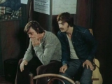 «Старший сын» |1975| Режиссер: Виталий Мельников | драма