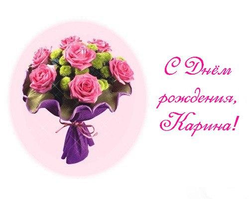 Поздравления дружба на с днем рожденья