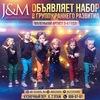 """Набор в группу """"Маленький артист"""" 3-4 года!"""