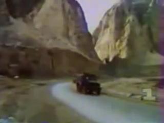 Съемка 1989 года МЫ УХОДИМ С ВОСТОКА