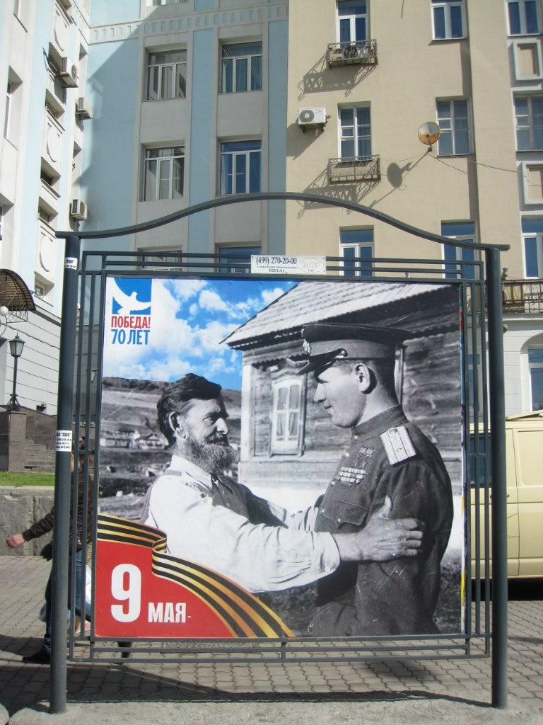 Н.М. Скоморохов